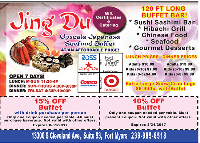 Jing du fort myers coupons