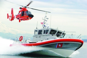 U.S. Coast Guard Day:  Always August 4th