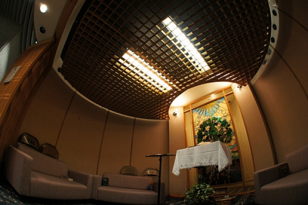 The existing Chapel is already multi-faith, welcoming all religions.
