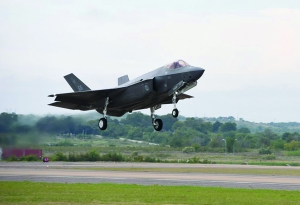 U.S. Remains Committed to Israel's Security With Addition of Two F-35 Fighters
