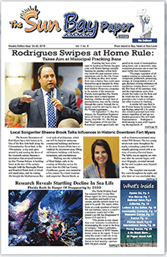 Issue8 Sept 24 2015